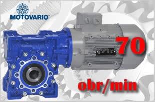 Motoreduktory o 70 obrotach NMRV110U202,2kW  .n70