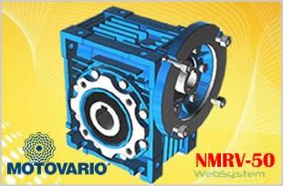 Przekładnia ślimakowa NMRV-50i-20